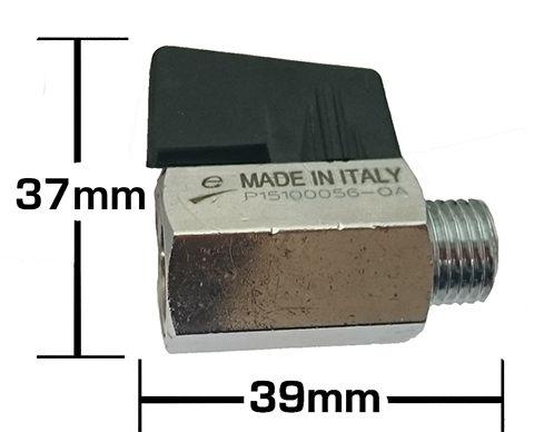 1/4″ M x F Brass Mini Ball Valve
